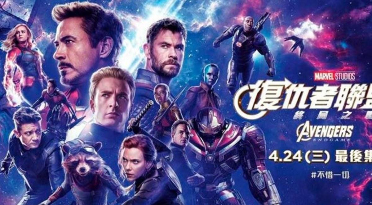Avengers: Endgame Full Movie for Android - APK …