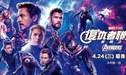 Avengers: Endgame: La película completa es filtrada en YouTube