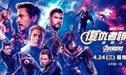 Avengers Endgame: película completa en Facebook y Youtube
