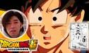Dragon Ball Super: Mangaka Toyotaro reveló una mentira sobre Goku en el capítulo 52
