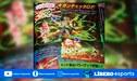 Dragon Ball Fighter Z   Se revela nueva imagen de Broly