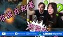 Dota 2: Arteezy enseña a su pareja jugar hard carry con cámara escondida [VIDEO]