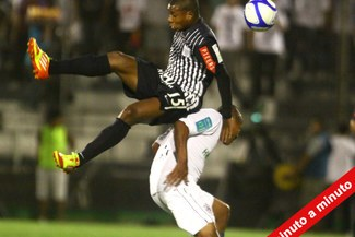Minuto a Minuto: San Martín 0-0 Alianza Lima