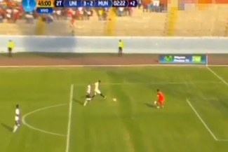 Universitario vs. Municipal: El golazo de Hernán Rengifo a lo Romario en el último minuto del partido | VIDEO