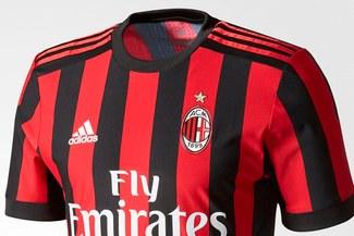 AC Milan anuncia que ya no será vestida por la marca ADIDAS