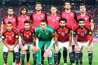 Egipto vs Kuwait EN VIVO amistoso previo al Mundial de Rusia 2018