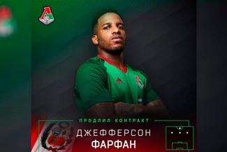 ¡ES OFICIAL! Jefferson Farfán renovó con el Lokomotiv hasta el 2020