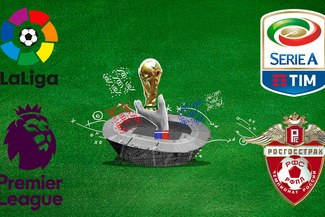 Estos son los clubes que recaudan los pagos de compensación más altos de la Copa del Mundo