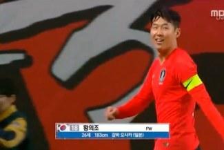 Uruguay vs Corea del Sur: Hwang Ui-jo anota el 1-0 en el amistoso internacional tras penal fallado por Son [VIDEO]