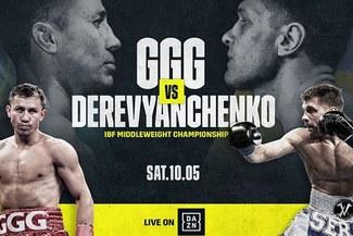 [DAZN EN VIVO] GGG vs Derevyanchenko EN DIRECTO ver BOXEO en ESPN