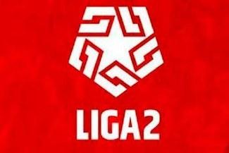 Liga 2: conoce el camino de los clubes para llegar a la Primera División