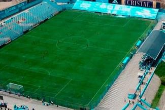 Sporting Cristal: conoce las posibles remodelaciones que tendría el estadio Gallardo  [VIDEO]