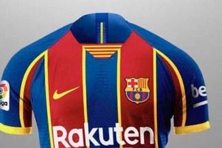 Se filtra la camiseta principal del Barcelona para la siguiente temporada [FOTO]