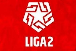 Liga 2: ¿Volverá el campeonato de ascenso en el 2020?