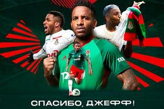 Lokomotiv se despidió de Jefferson Farfán tras cuatro temporadas en Rusia [FOTOS]