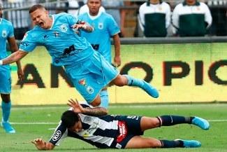 FPF suspendió oficialmente el partido entre Alianza Lima y Deportivo Binacional