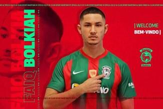Faiq Bolkiah, el futbolista mas rico del mundo, jugará en la Primeira Liga de Portugal [VIDEO]