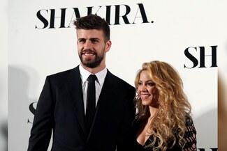 Shakira y Gerard Piqué anuncian nuevo integrante en la familia - FOTO