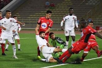 Con dos fases y todo en Lima: así se jugará la Liga 2, que empieza el 19 de mayo