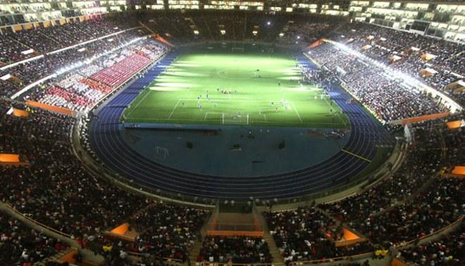 Es una Joya: IPD publicó un libro del Estadio Nacional