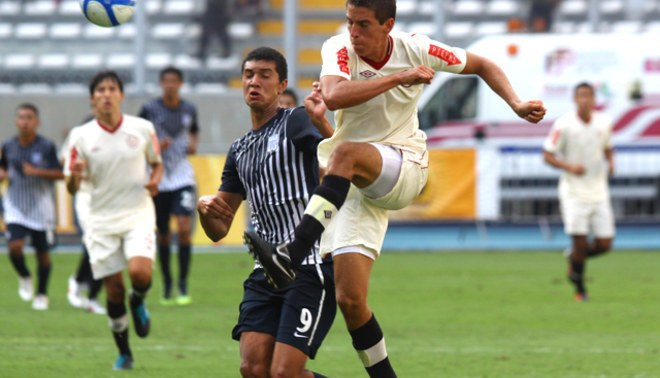 Reserva: Universitario choca con Alianza Lima a la 1:30 p.m.