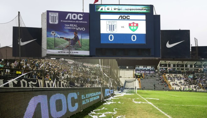 Alianza Lima: Matute cuenta con nuevo sistema de sonido y banners