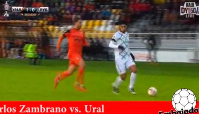 Carlos Zambrano cubría el balón de rival cuando esto le sucedió [VIDEO]