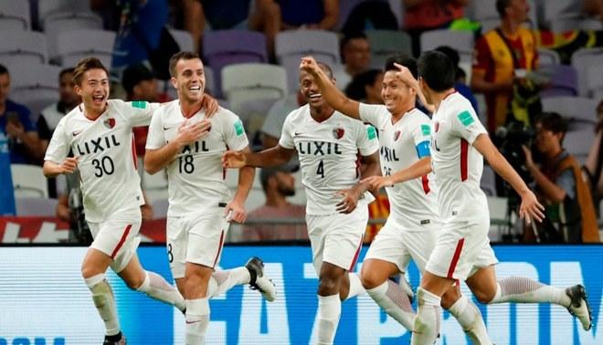 Chivas vs Kashima Antlers EN VIVO: Serginho anota el 2-1 para los asiáticos en el Mundial de Clubes