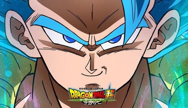 Dragon ball super broly es el estreno m s exitoso de toda la saga pel culas gok - Dragon ball z broly le super guerrier vf ...