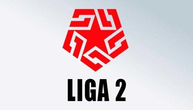 Liga 2: ¿Cuándo y cómo se jugaría el torneo de ascenso?
