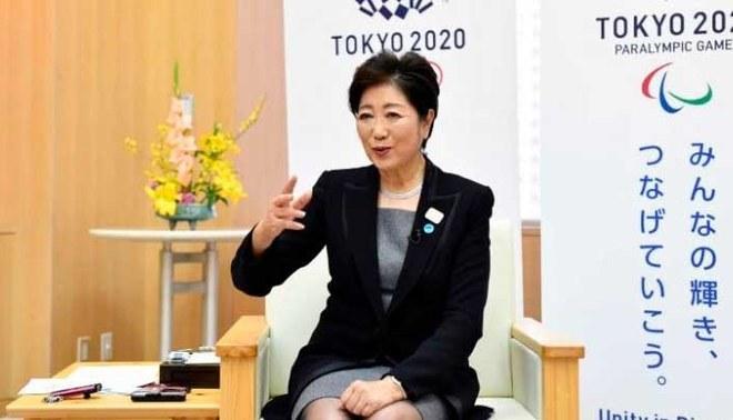 """Gobernadora de Tokio: """"Los Juegos Olímpicos serán seguros"""" (EFE)"""