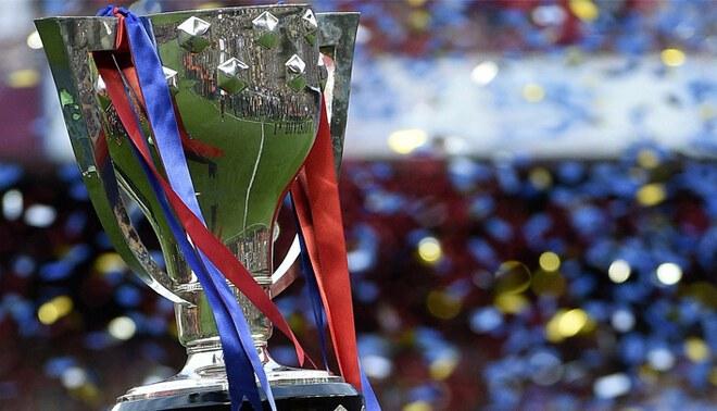 El trofeo que buscan alzar Atlético Madrid, Real Madrid, Barcelona y Sevilla. (Foto: Difusión)