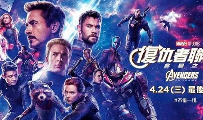 Avengers EndGame película completa filtrada en Facebook y Youtube