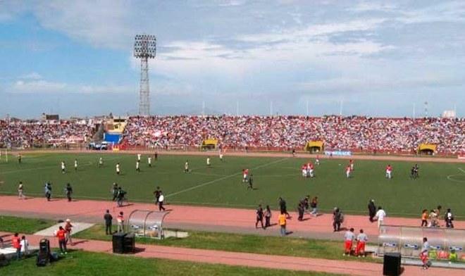 Estadio Elías Aguirre - Chiclayo