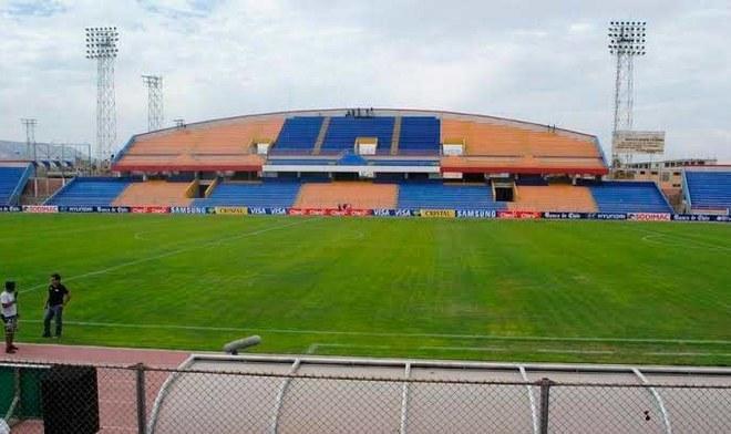 Estadio Jorge Basadre - Tacna