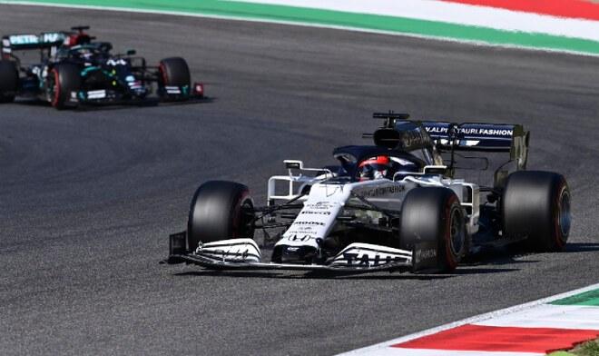GP de Toscana EN VIVO